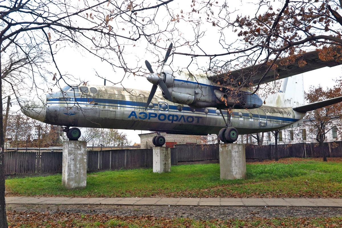 21 АН-24Б в Слободском Кировской области