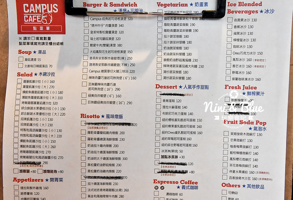 campus cafe 美式校園輕食 SOGO 01