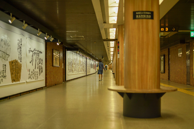 札幌地下道/バスセンター前