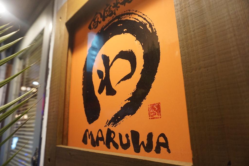 MARUWA(練馬)