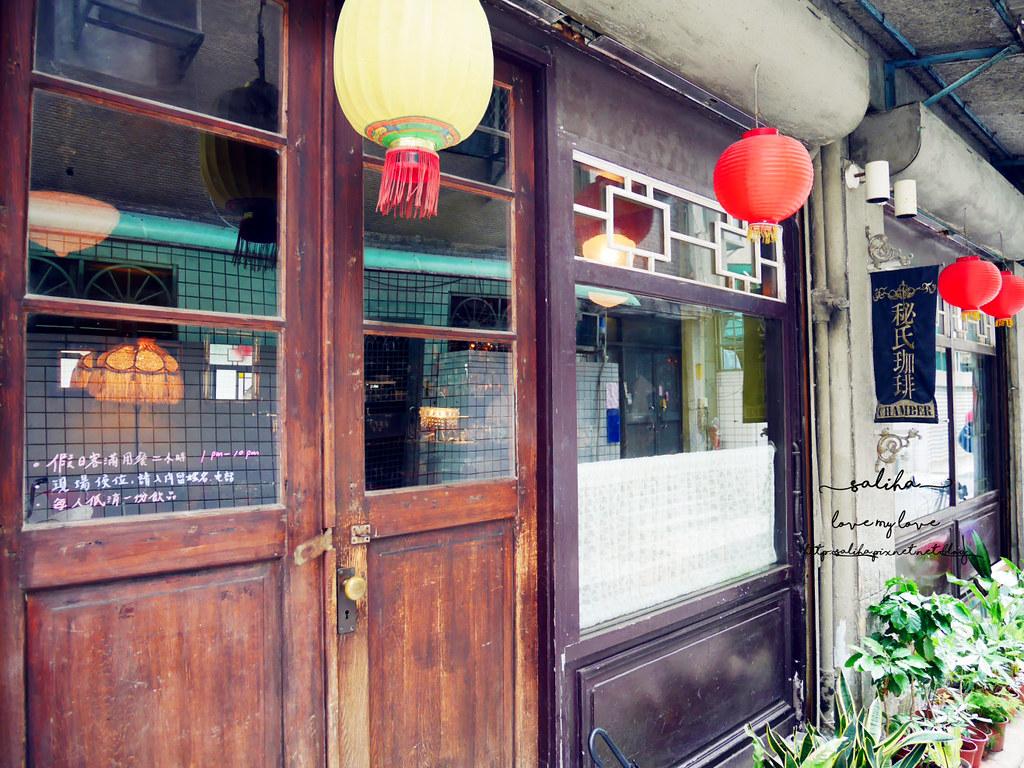台北台電大樓古亭站附近秘氏咖啡下午茶推薦 (3)