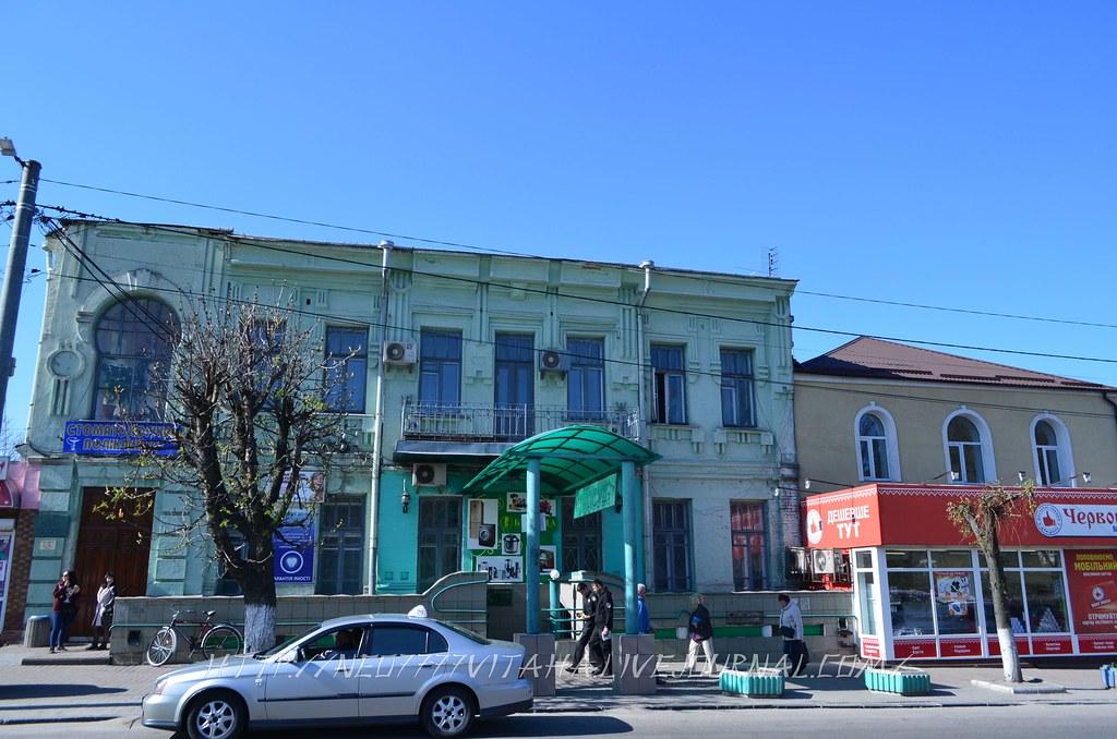 3. Васильків (9)