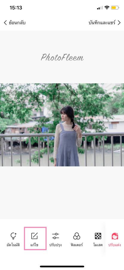 Meitu-Frame01