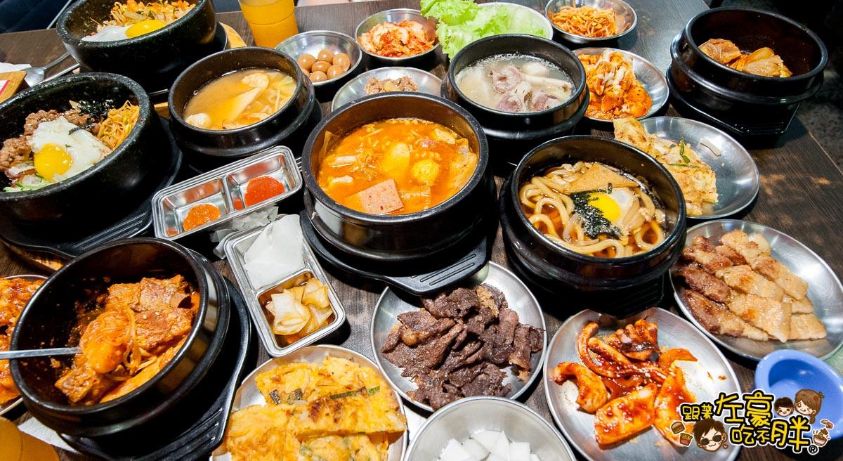 韓式料理槿韓食堂-39
