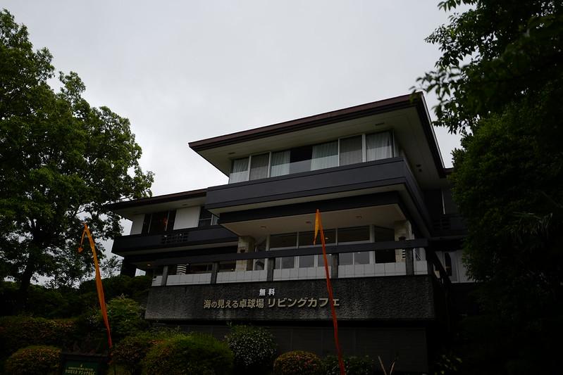 HOTEL SPA ANDA RESORT伊豆高原バトゥール館