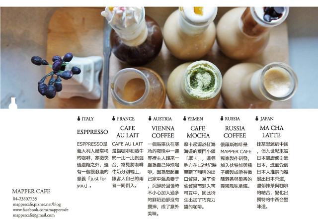 試管咖啡-2