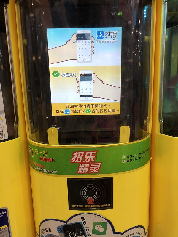 """Gachapon"" Capsule Toy Vending Machines with WeChat, AliPay"