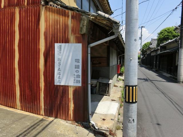 兵庫県姫路市材木町