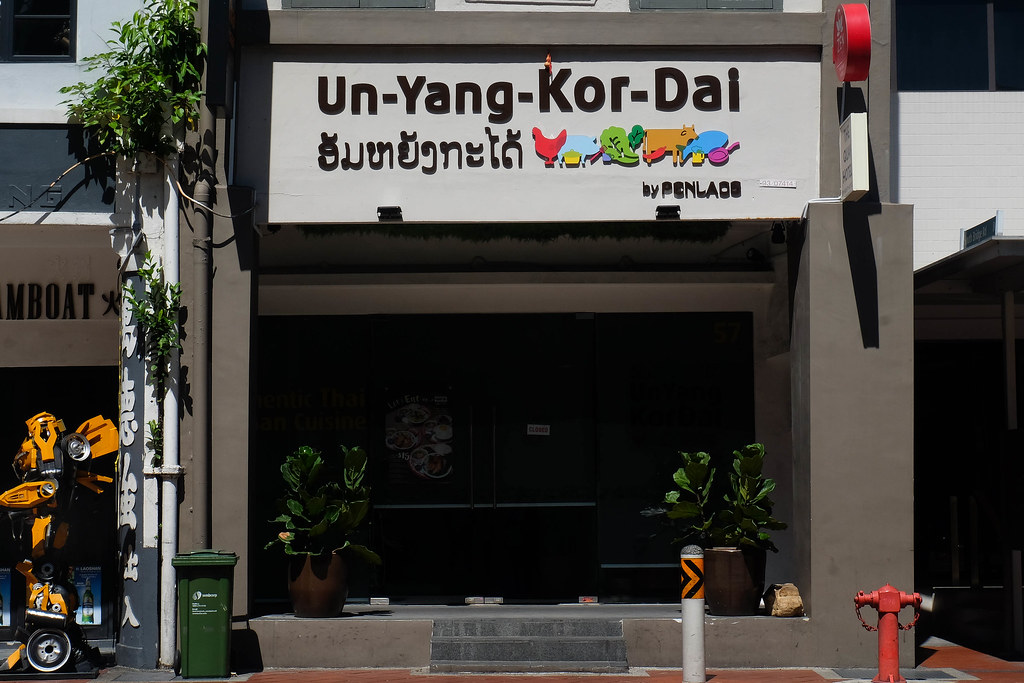 Un-Yang-Kor-Dai DSCF2859