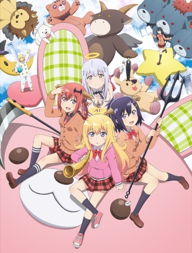 Gabriel DropOut (TV-Series)