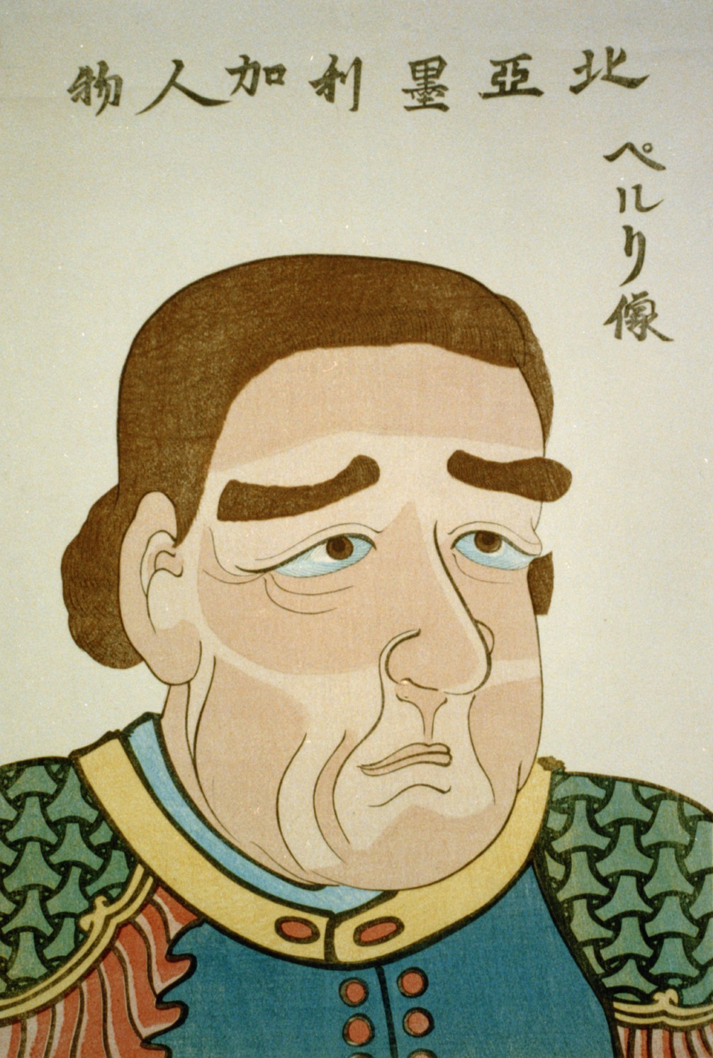 """Japanese print showing head-and-shoulders portrait of Commodore w:Matthew C. Perry. 1 print on hōsho paper : woodcut, color ; 37.2 x 25 cm (block), 37.4 x 25.4 cm (sheet). The characters located across the top read from right to left, """"A North American Figure"""" and """"Portrait of Perry."""