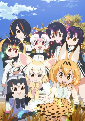 Kemono Friends (TV-Series)