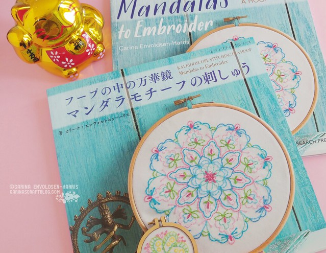 Mandalas to Embroider in Japanese!
