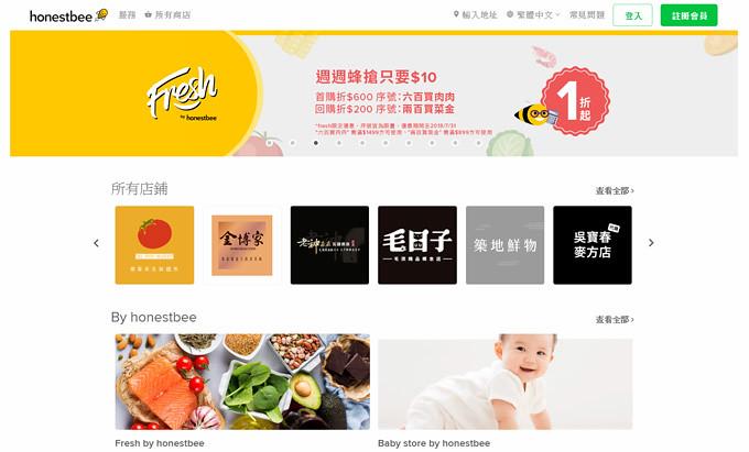fresh-by-honestbee-shopping (1)