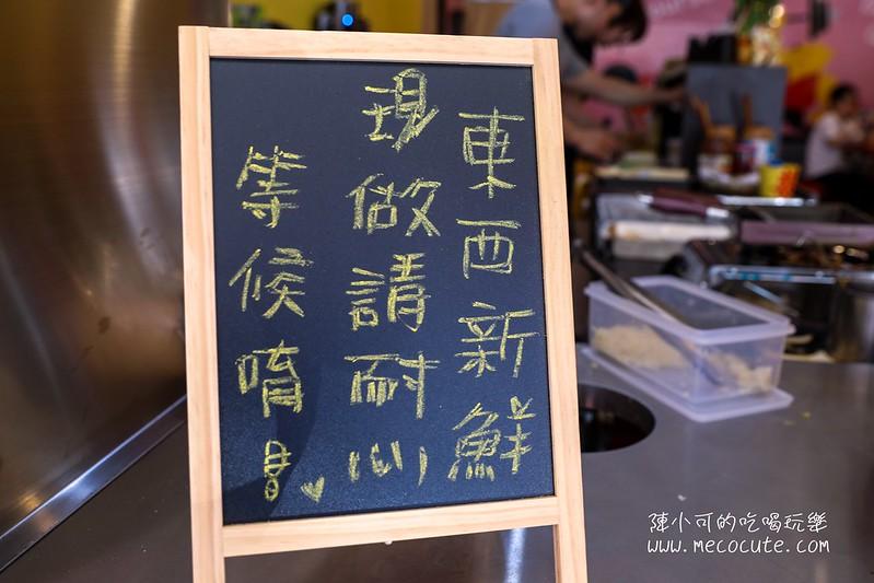 痞邦-碳烤吐司 @陳小可的吃喝玩樂