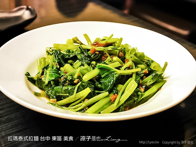拉瑪泰式拉麵 台中 東區 美食 10