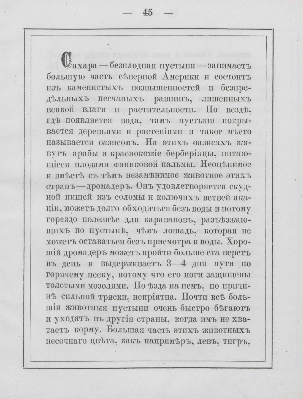 pdf (54)