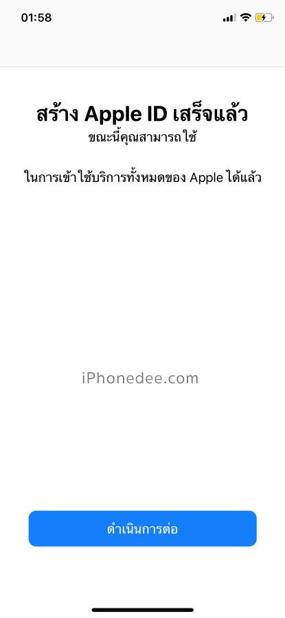 Apple-id-10