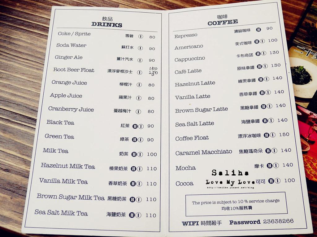 台北師大夜市附近桌遊餐廳推薦時間殺手 (17)