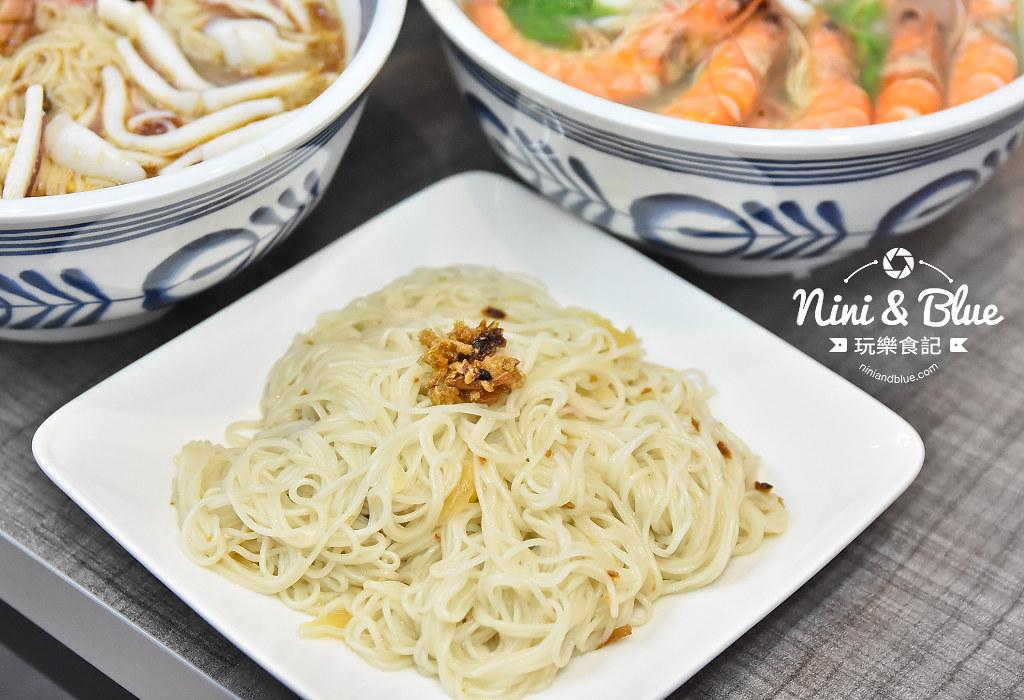 味尚鮮 台中海鮮粥  虱目魚10