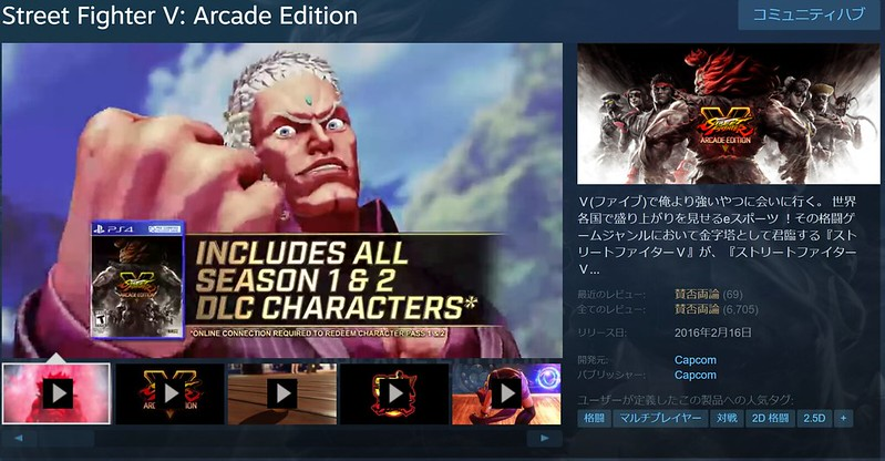 Steam:Street Fighter V_ Arcade Edition - Google Chrome 2018-06-21 02.38.49