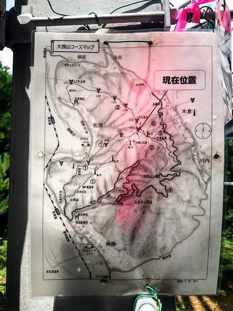 大茂山 大茂山コースマップ