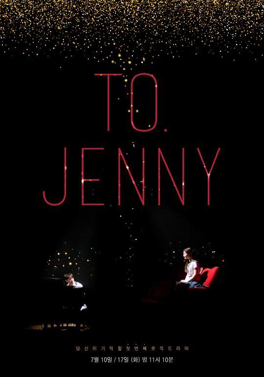 Gửi Jenny (2018)