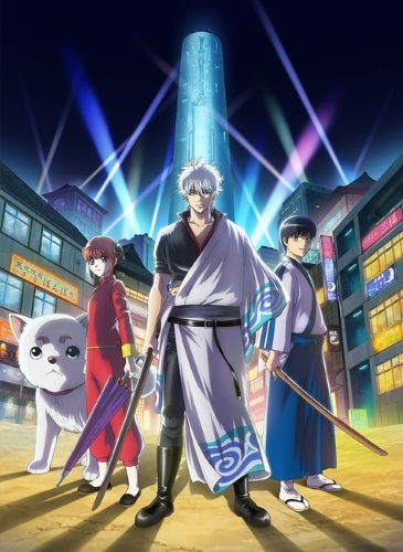 Gintama. (TV-Series)