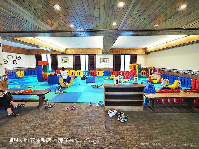 理想大地 花蓮飯店 33