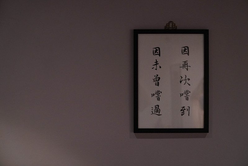 辣上癮 (4)