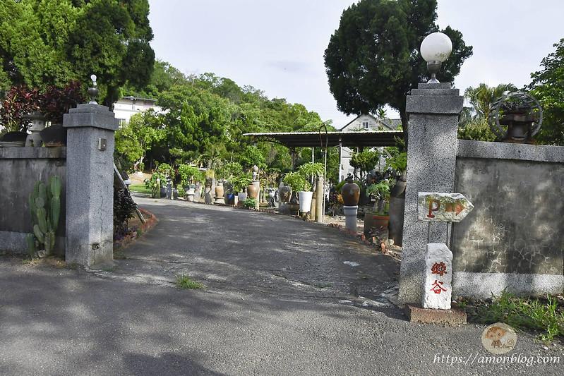 新竹一日遊DAY1-39