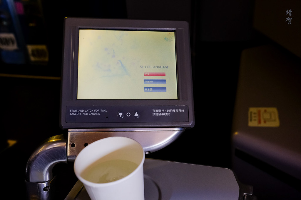 Inflight entertainment monitor