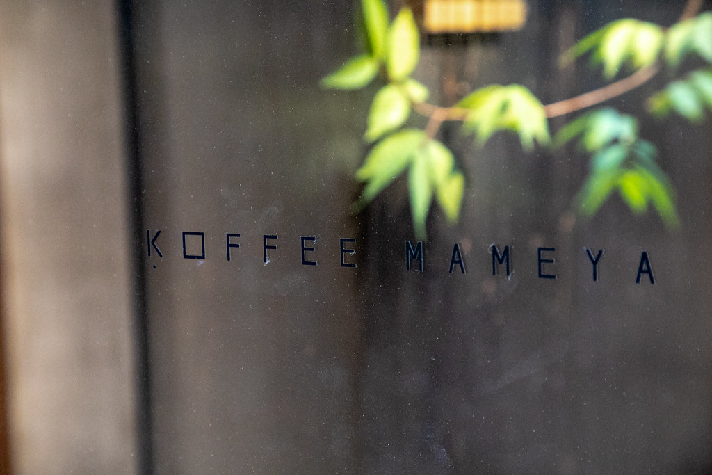 KOFFEE MAMEYA