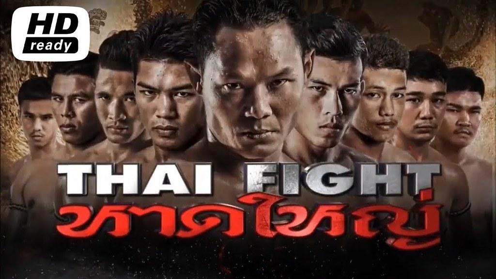 ไฟท์ล่าสุด หาดใหญ่ [ Full ] 7/8/2561 Thaifight HardYai 2018 HD - YouTube