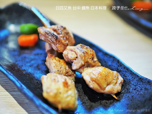 日四又魚 台中 鰻魚 日本料理 38