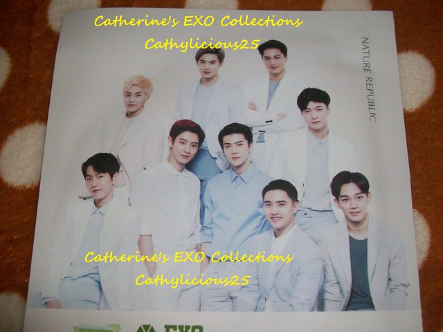 EXO Collections July