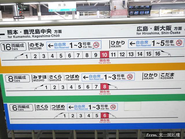 博多熊本新幹線交通09
