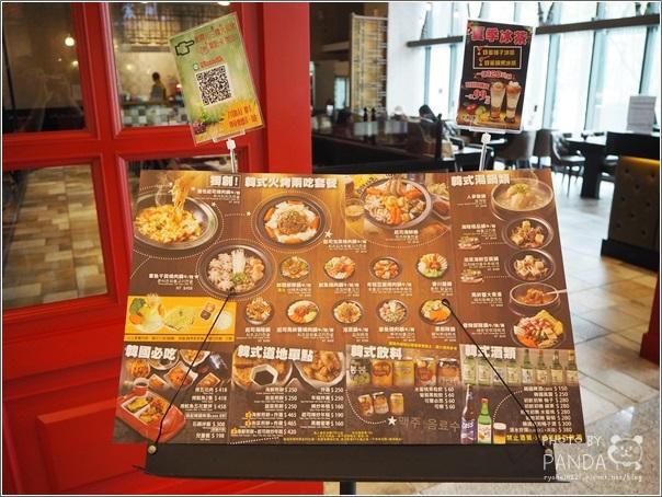 劉震川日韓大食館 (11)