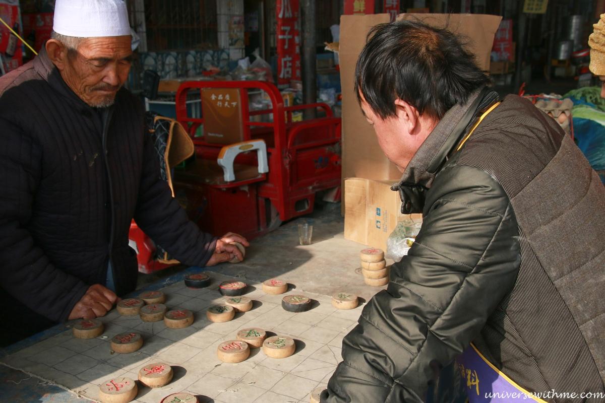 China Travel_045