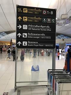 スワンナプーム空港の看板