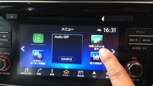 充電スポットの探し方 (2)「充電スポットを探す」アイコンをタッチ