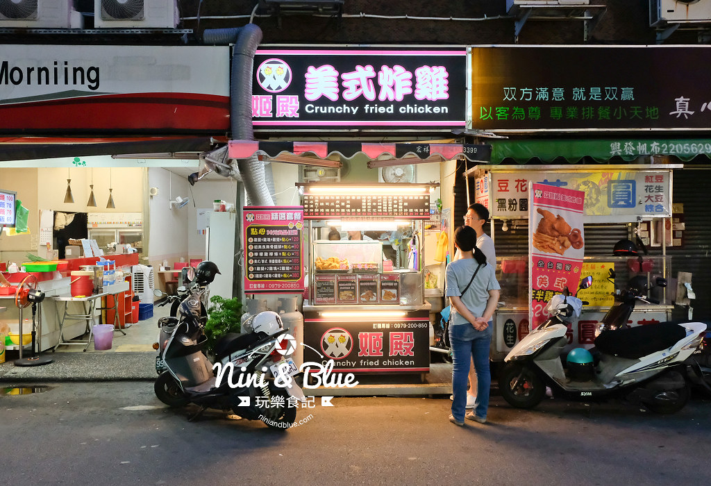 雙姬殿 美式炸雞 台中消夜02