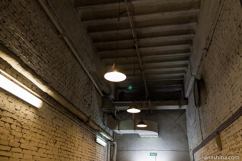Потолок, Музей Москвы