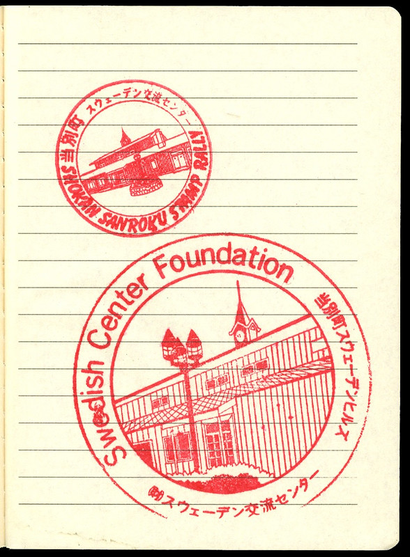 Eki Stamp Swedish Center Foundation