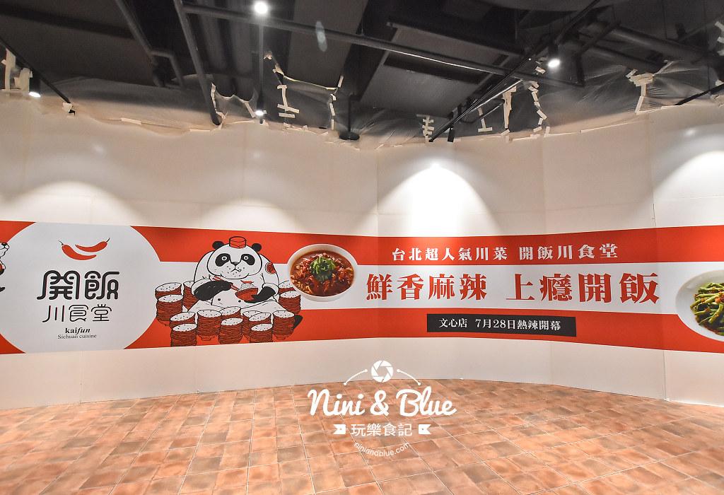 秀泰生活台中文心 秀泰文心 影城36