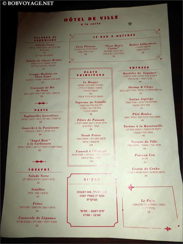 תפריט האוכל ב- הוטל דה ויל - hotel de ville