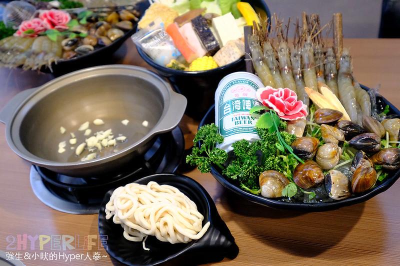 天物成鍋 (6)