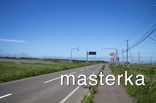 納沙布岬の道路