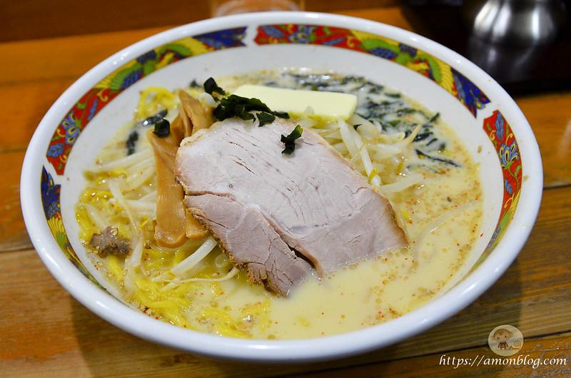 味の札幌浅利-7