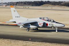11. JASDF T4